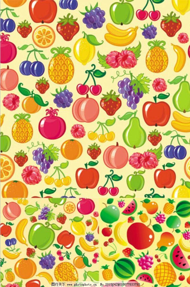 可爱鲜艳水果插图矢量素材图片