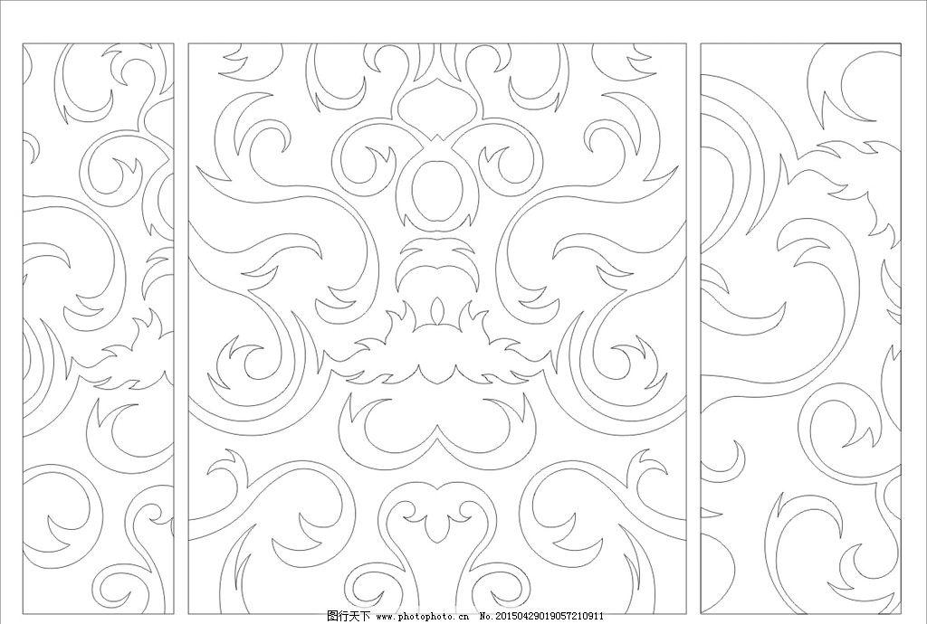 设计图库 文化艺术 绘画书法  欧式花纹 古典花纹 装饰画 背景 镂空