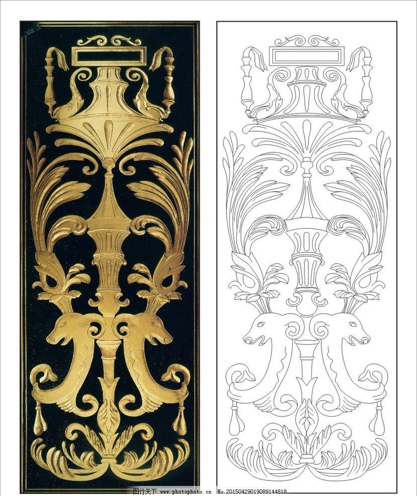 雕刻花纹 艺术玻璃 矢量艺术玻璃图案 设计 文化艺术 绘画书法 cdr图片