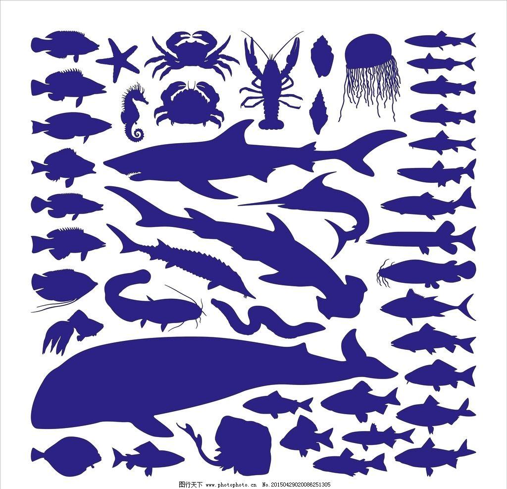海洋动物世界剪纸