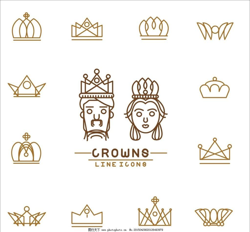 皇冠图标图片