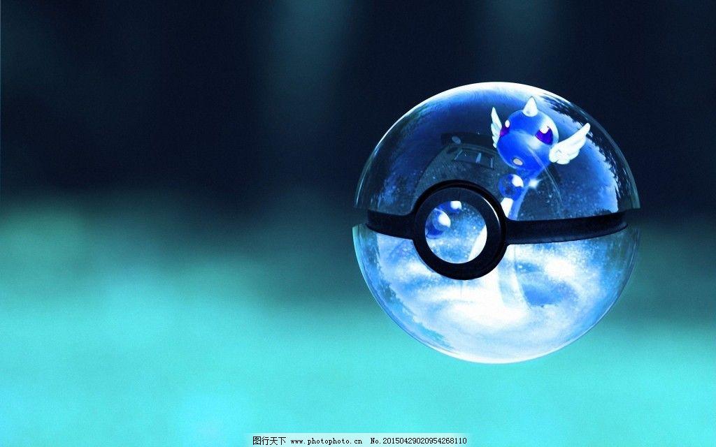 梦幻水晶球背景图