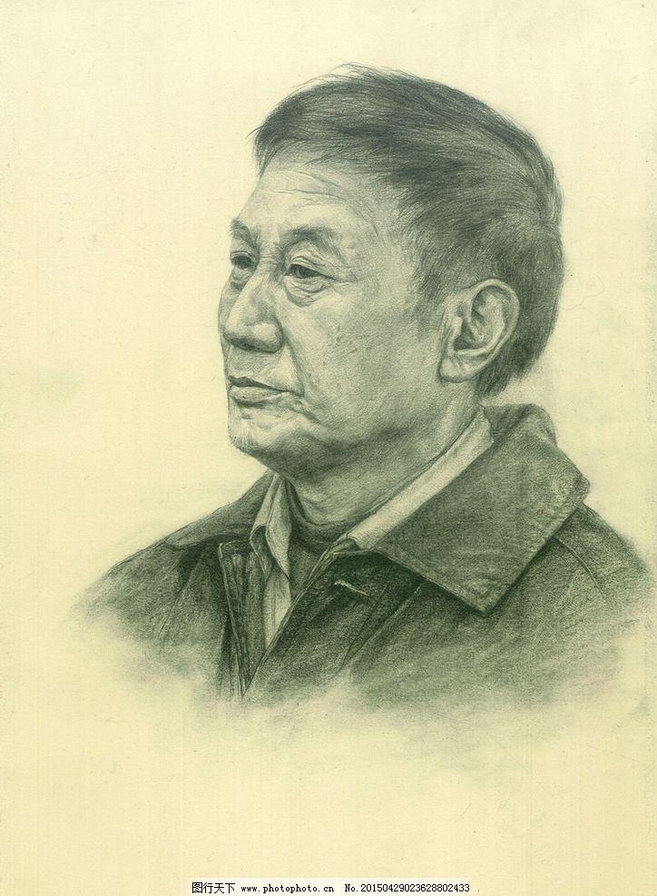 素描男子老人头像图片