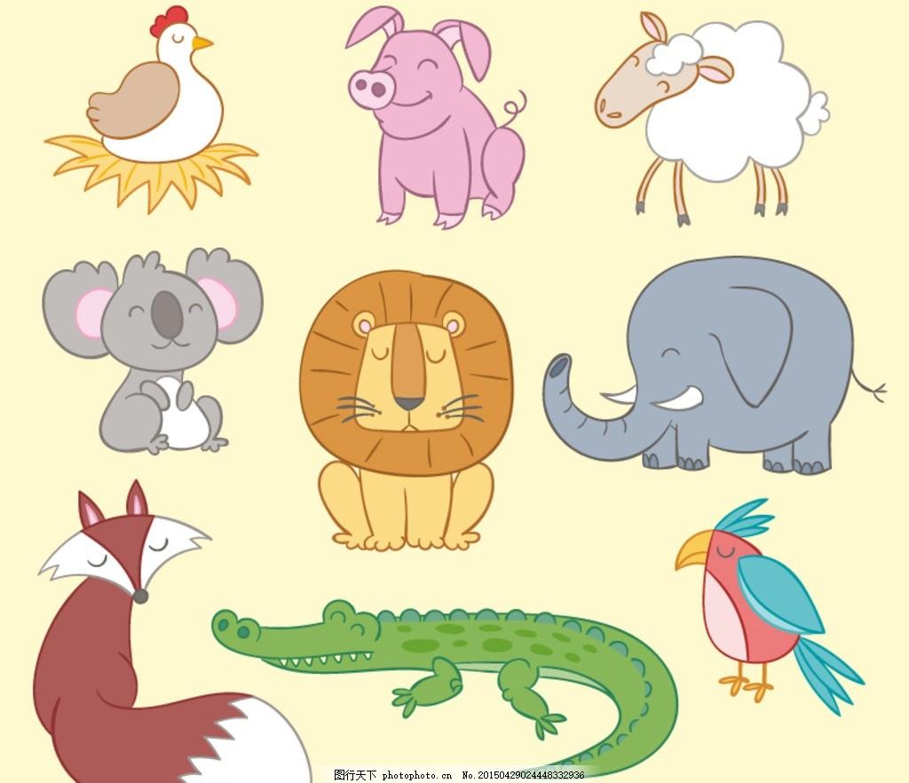 卡通笑脸动物矢量素材