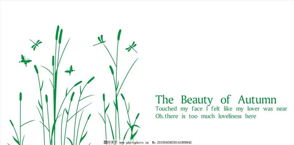 植物蝴蝶图片