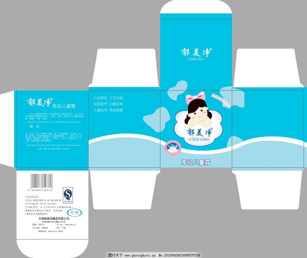 包装 包装设计 设计 1024_862图片