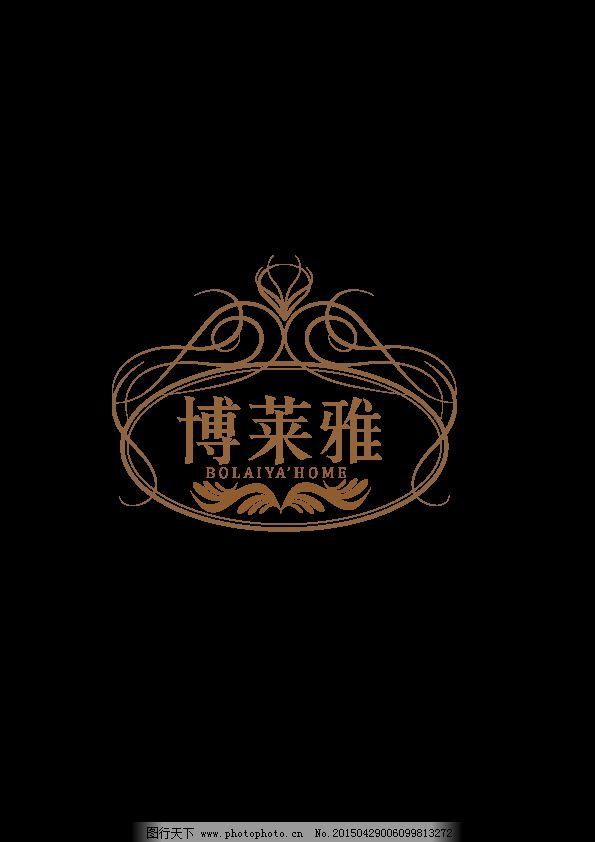 婚礼logo 婚礼背景 婚礼花纹