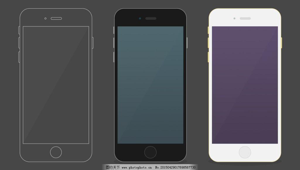 高端 苹果6 手机 线型 扁平化 线型 苹果6 手机 高端 彩色 ui设计图片