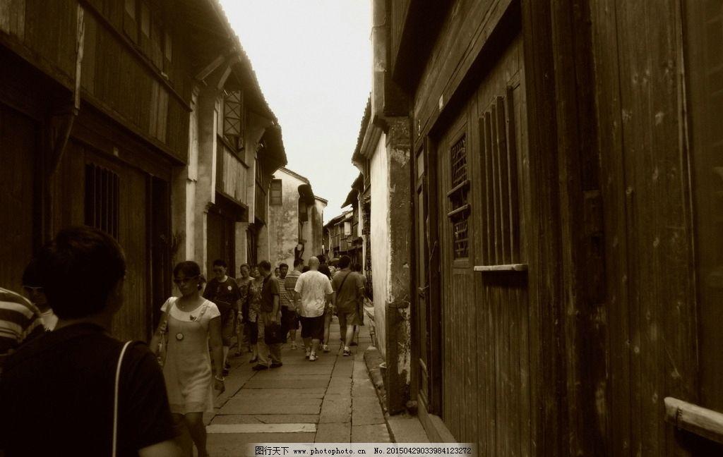 古镇 街道 黑白 人物 房屋 摄影 国内旅游