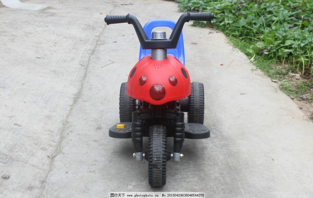 儿童电动车图片
