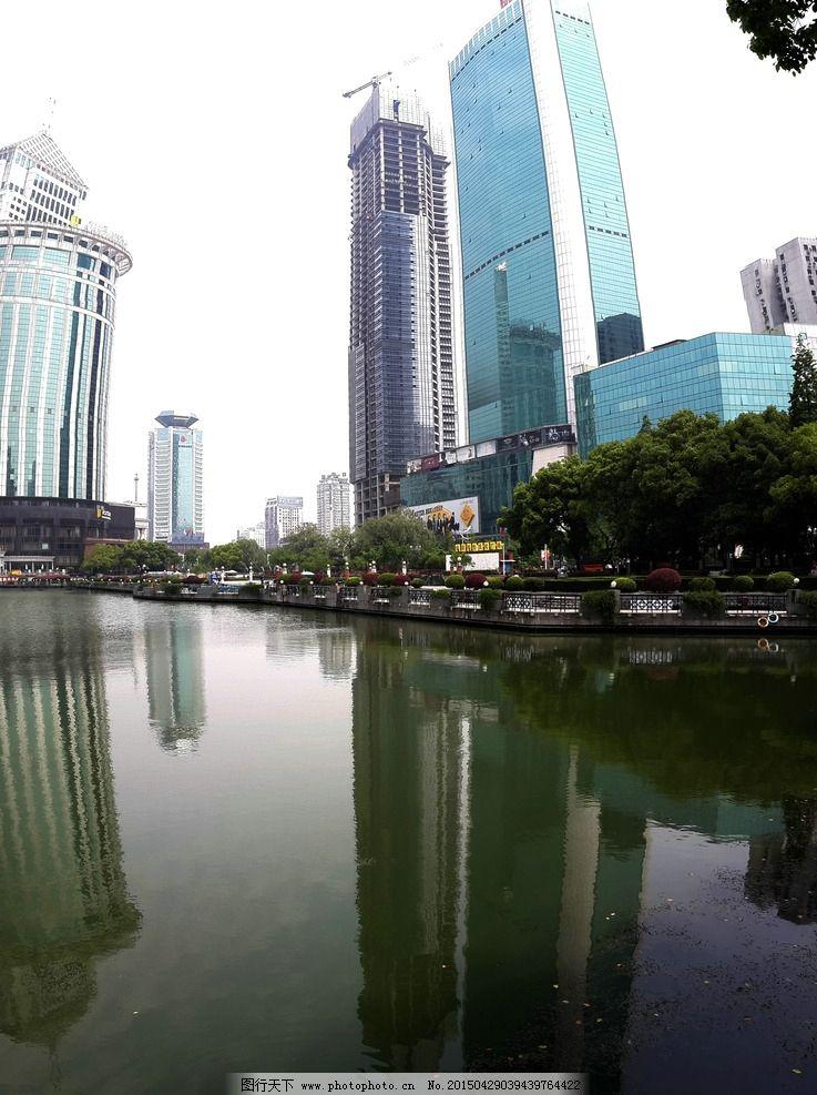 武汉风景 武汉西北湖 武汉城市风景 国贸大厦 楼景 武汉建设银行 新