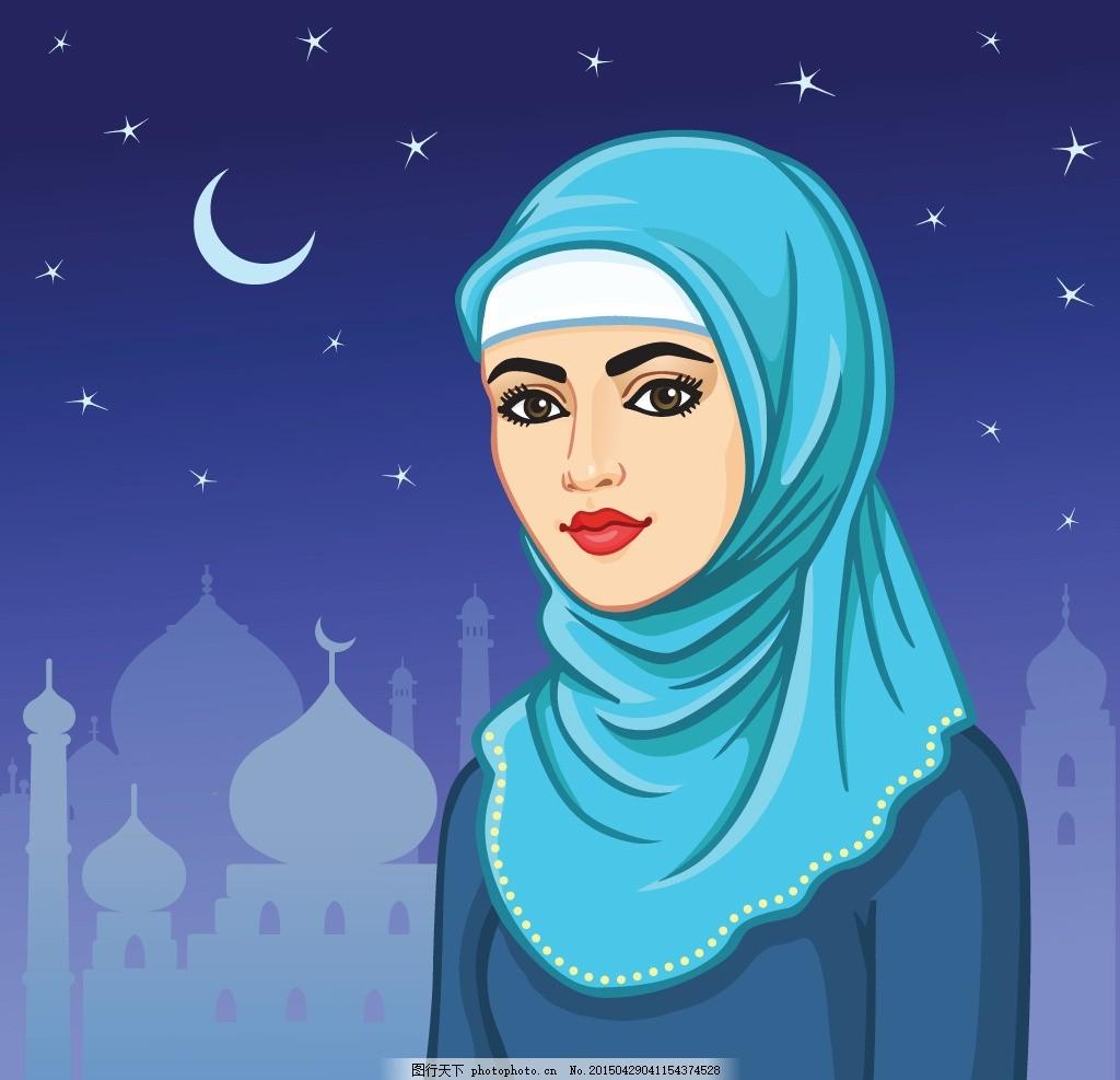 穆斯林女性图片图片