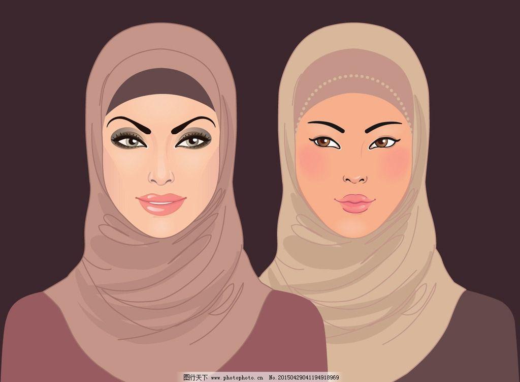 穆斯林少女 手绘少女 小女孩 阿拉伯少女 女人 时尚美女 女性素描