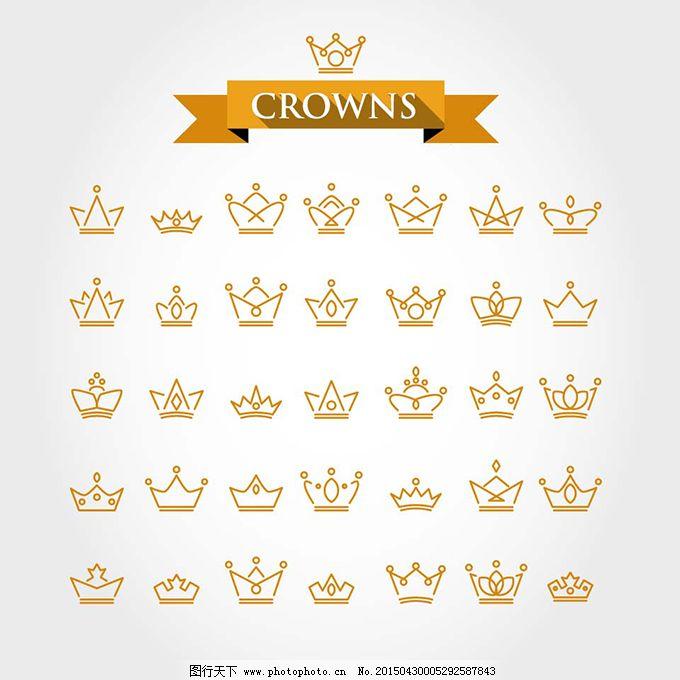 皇冠图标 尊贵 精美欧式王冠设计矢量素材