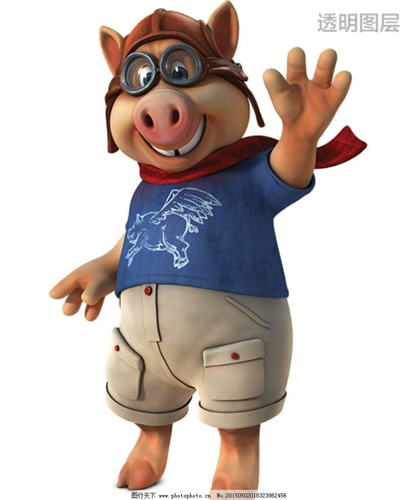 胖猪卡通图片