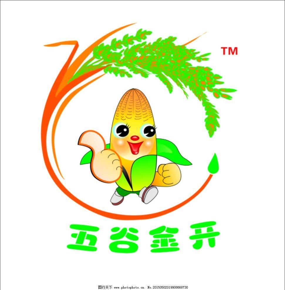 五谷 包谷 杂粮 金种子 金穗 设计 标志图标 企业logo标志 cdr图片
