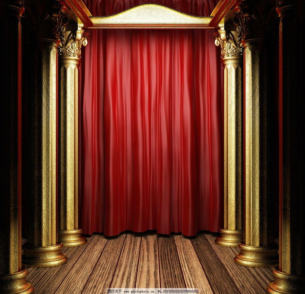 华丽舞台 金色舞台 舞台幕布 红色幕布 舞台灯光 幕布背景 木地板