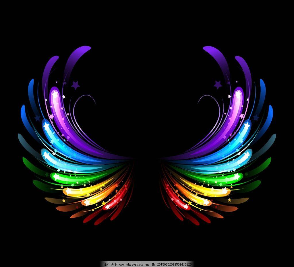 翅膀 天使翅膀 翅膀设计