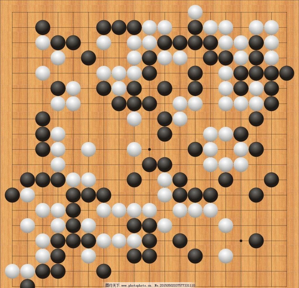 正规围棋棋盘大小_正规围棋比赛棋盘大小是-正规围棋比赛的棋盘大小是几乘几