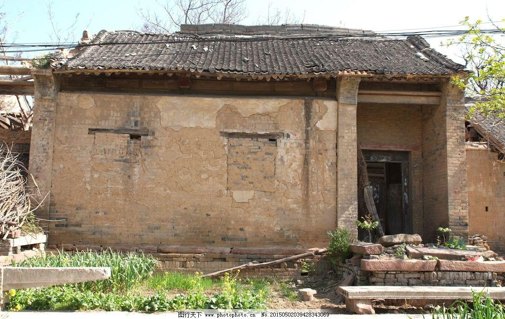 老房子 房子 土房 老北京 门 摄影 建筑园林 建筑摄影 72dpi jpg 摄影