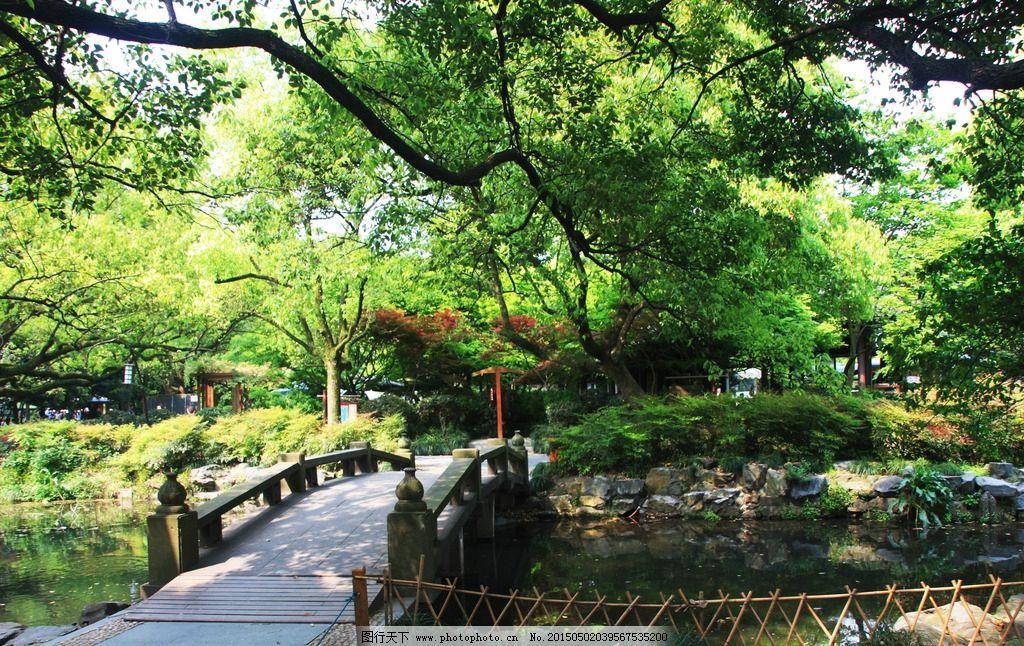 小桥 中式庭园