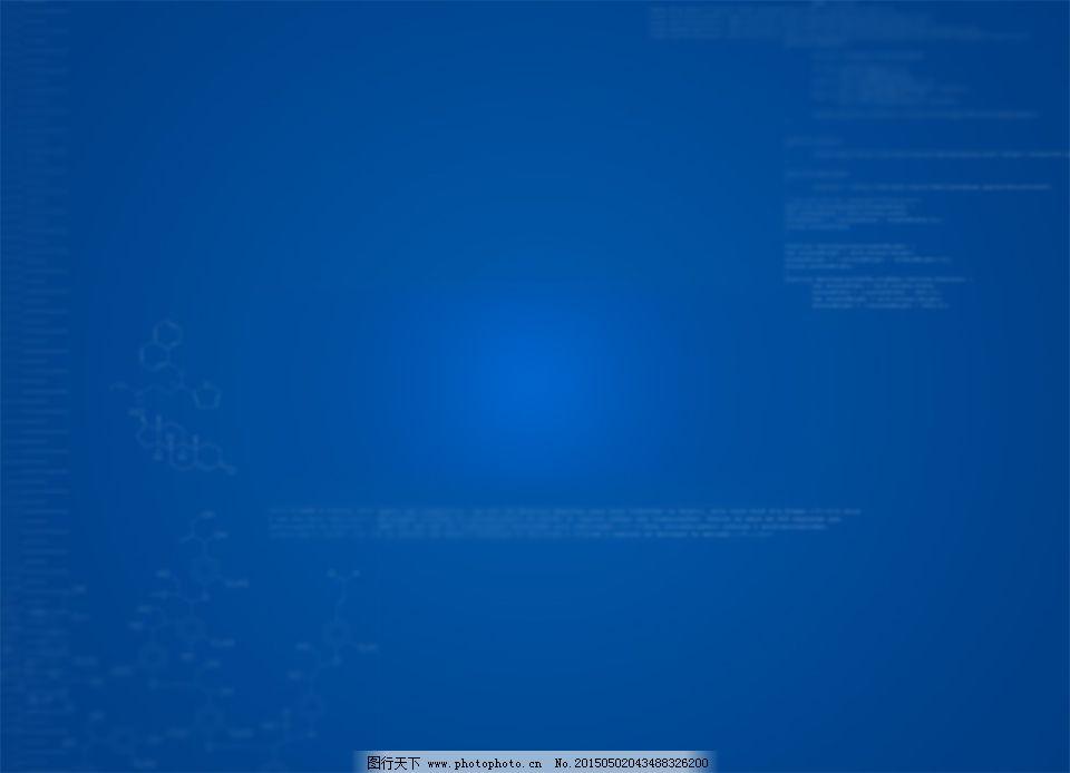 背景 化学 科技 蓝色 生物 医疗 蓝色 科技 生物 化学 医疗 背景 ppt