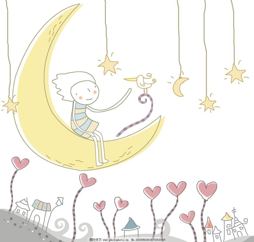 月亮 小孩 唯美 白色 手绘 设计 动漫动画 动漫人物 300dpi psd