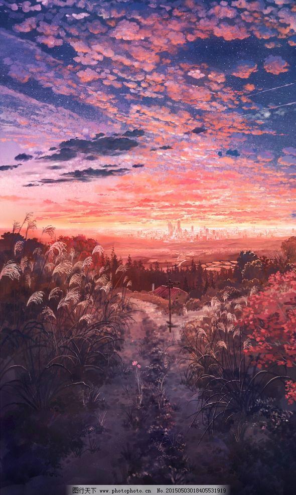 草原夕阳手绘图片