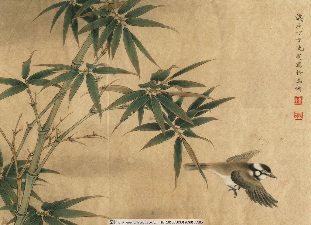 工笔花鸟画 工笔竹子 工笔鸟