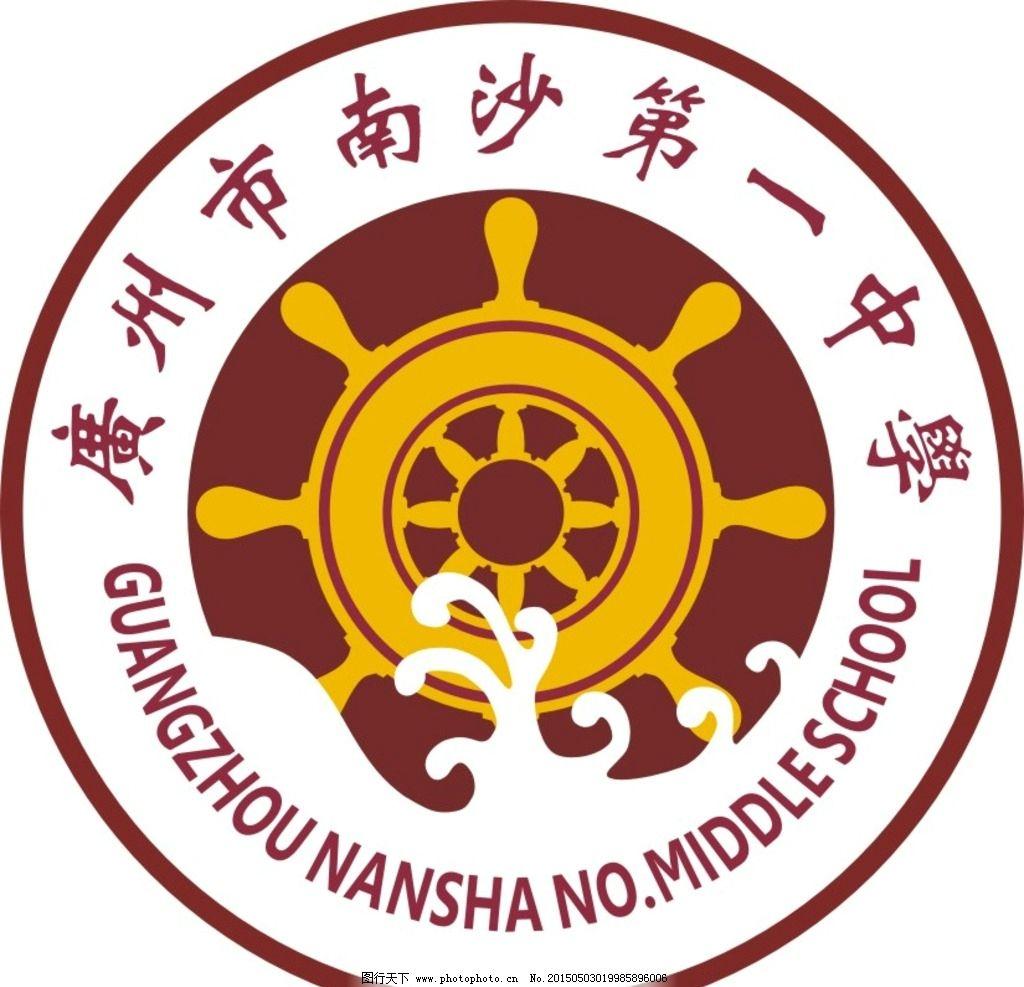 学校校徽图片