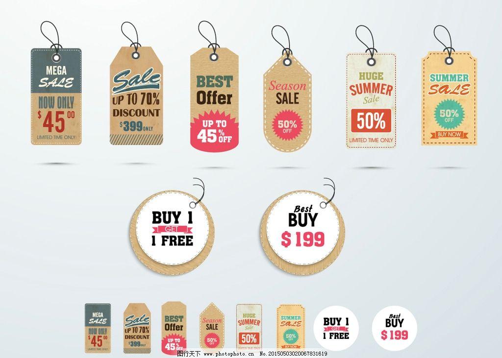打折标签 销售 折扣 降价 节日降价 促销 价格标签 购物 商场超市促销
