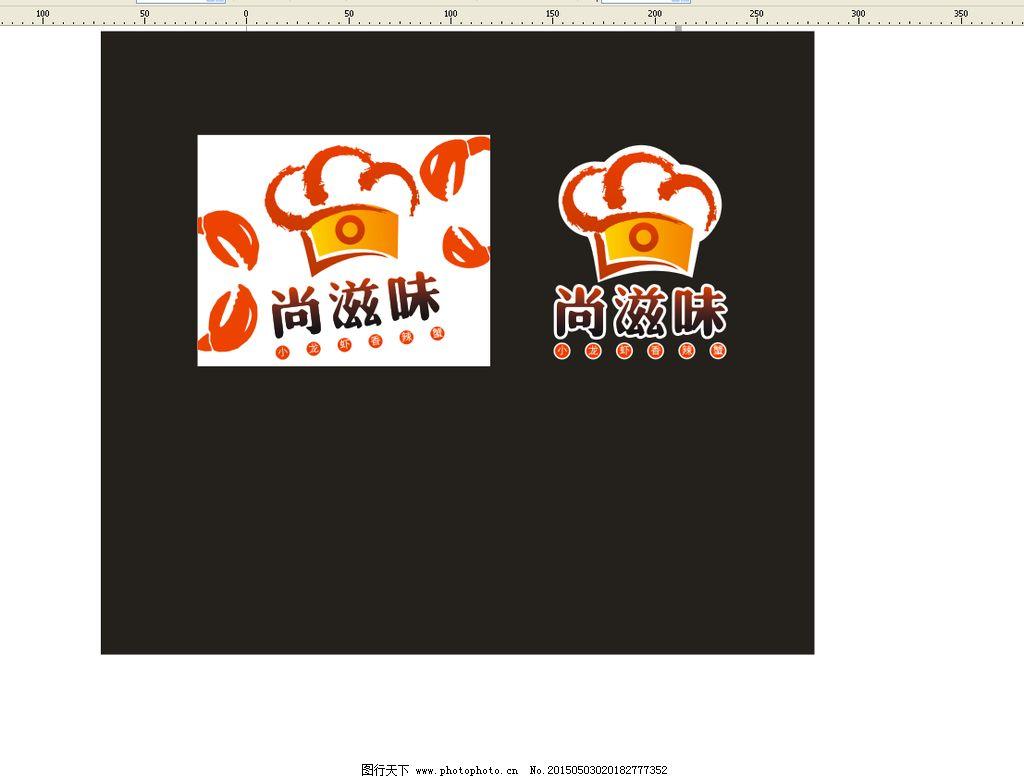 店招 灯箱 柱子 长方形 圆形 设计 标志图标 其他图标 cdr