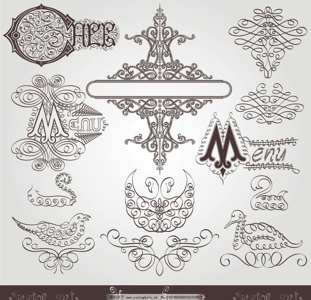 欧式花纹 分割线 花纹 花边 边框 文本框 装饰花纹 古典花纹 复古