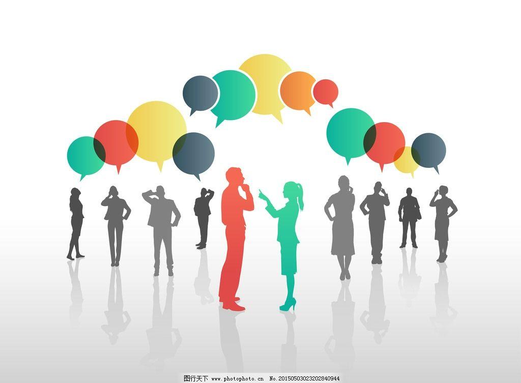 商务人物 卡通人物 职业女性 秘书 对话框 人物剪影 轮廓 白领