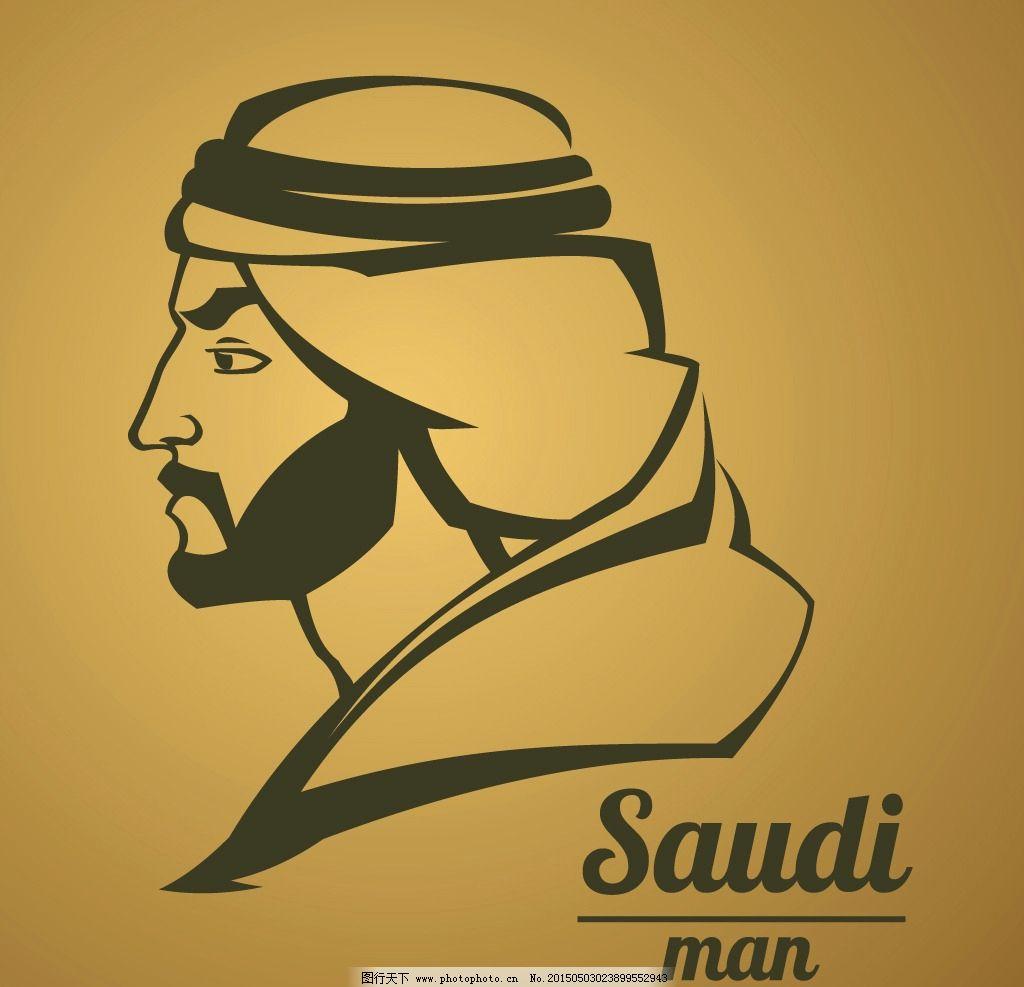 穆斯林男子图片图片