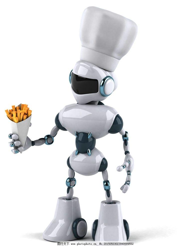创意 手绘 卡通动漫 动漫角色 卡通机器人 科技时代 设计  设计 人物