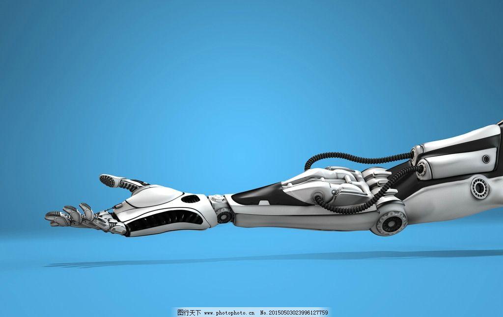 机器人手臂 创意 手绘 卡通动漫 动漫角色 科技时代 设计 设计 人物