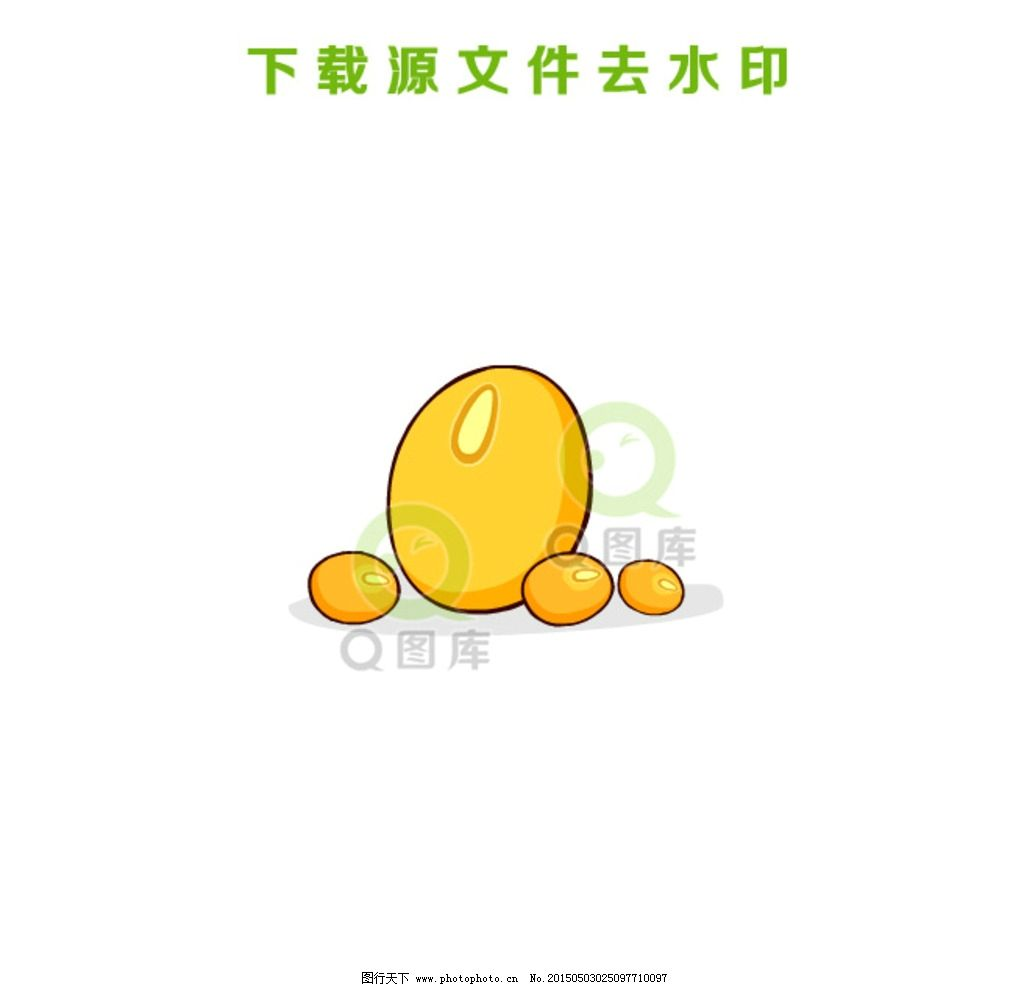 黄豆 豆子 农作物 矢量图 手绘 豆浆 小豆子 素材 ppt素材 设计 生物