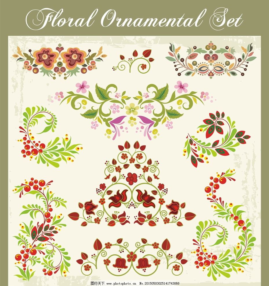 手绘鲜花 手绘花卉 花朵 花卉插图 壁纸图案 矢量