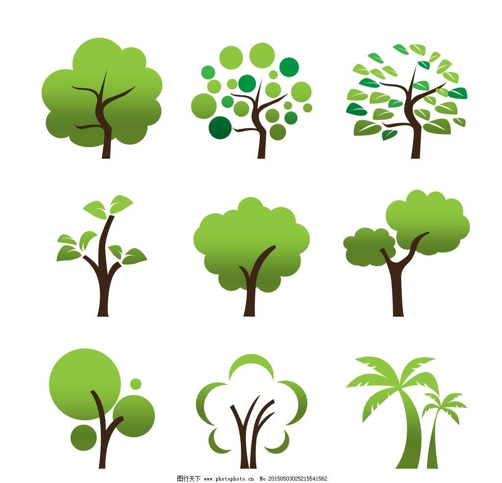 树木 绿叶 绿植 树叶 绿树 手绘树木 树木贴图 植物 矢量