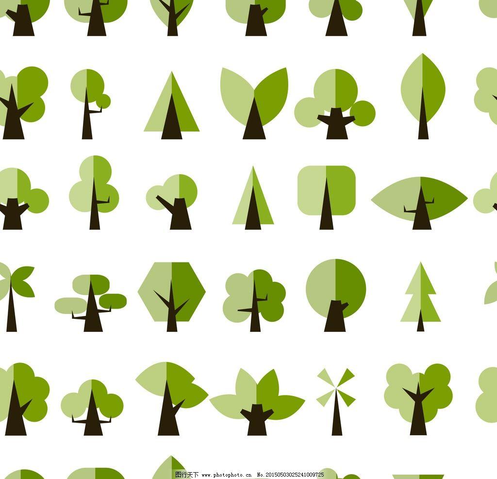 手绘树木 树木贴图 植物 生物世界 矢量 eps 设计 生物世界 树木树叶