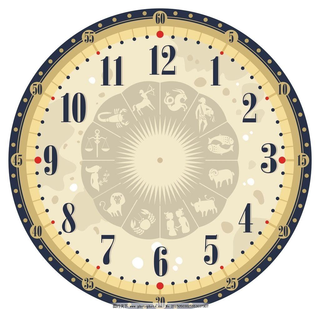 时钟 钟表 时间 12星座 手绘 生活用品 设计 矢量 eps 设计 生活百科