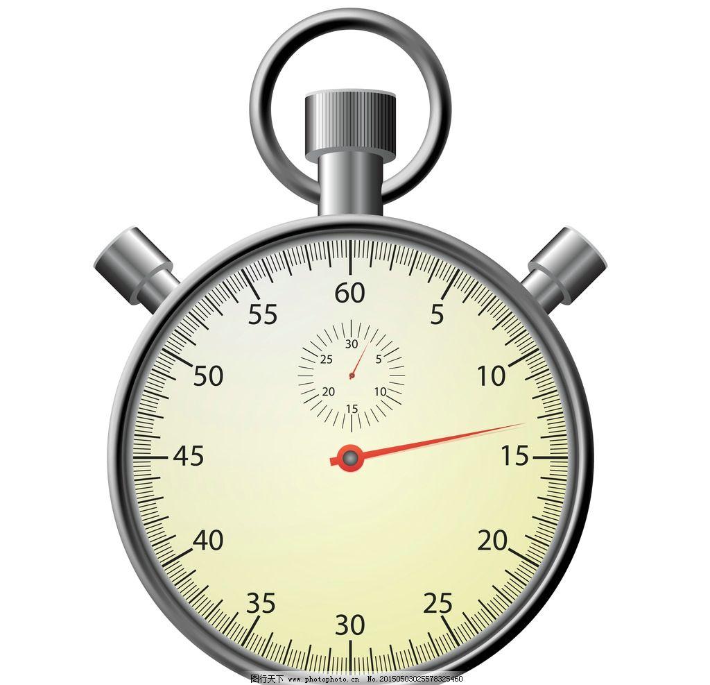秒表 怀表 钟表 时钟 时间 手绘 生活用品 设计 矢量 eps 设计 生活