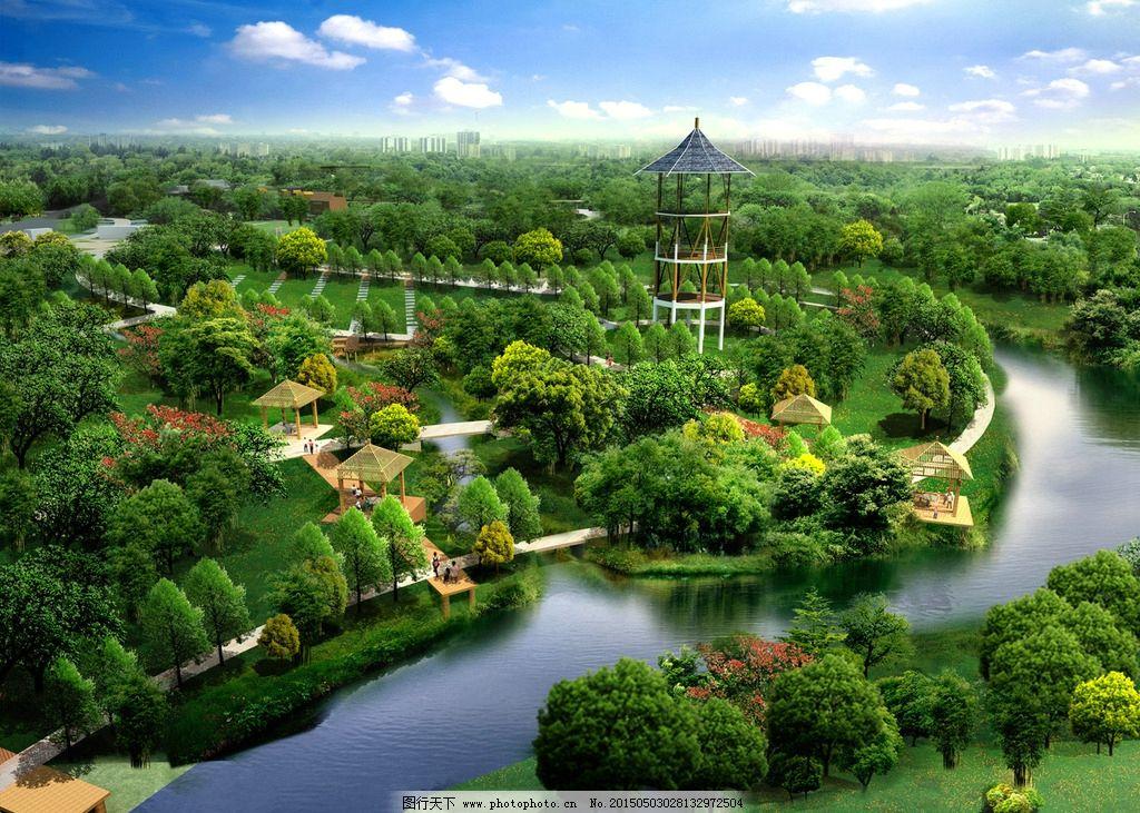 河边休闲景观设计图片,河流 人物 马路 鲜花 草地-图