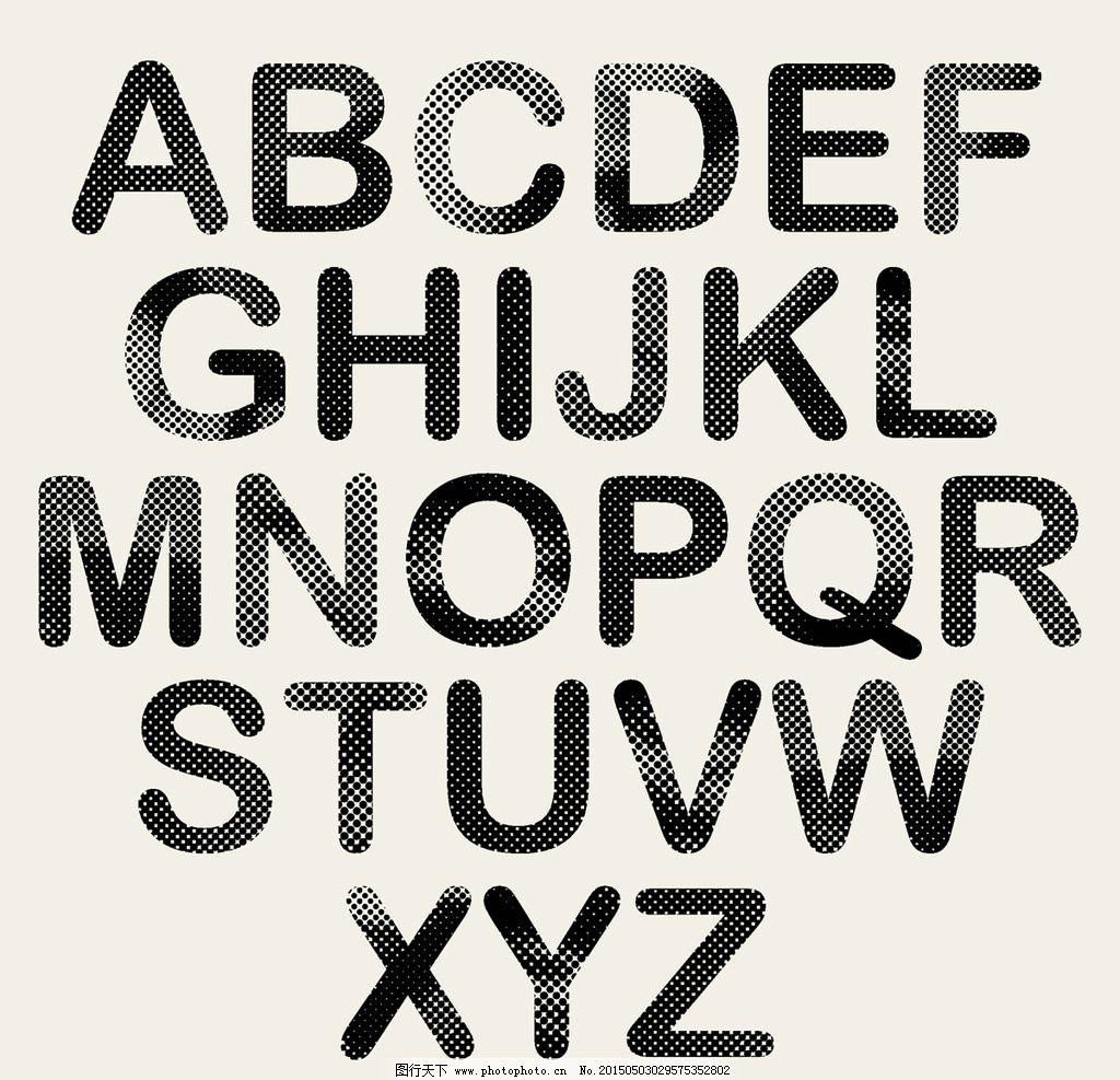字母艺术字体 创意字母设计-字母y创意logo设计,26字母设计创意图手绘图片