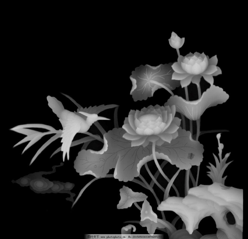 荷花鸟 灰度图 精雕图 浮雕图 电脑雕刻图 共享图 设计 其他 图片素材