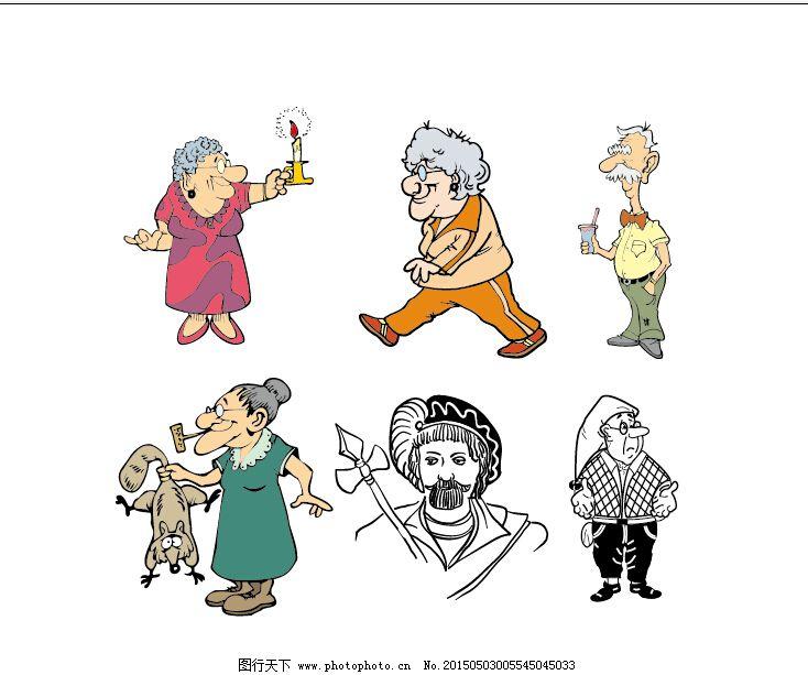 卡通人物系列免费下载