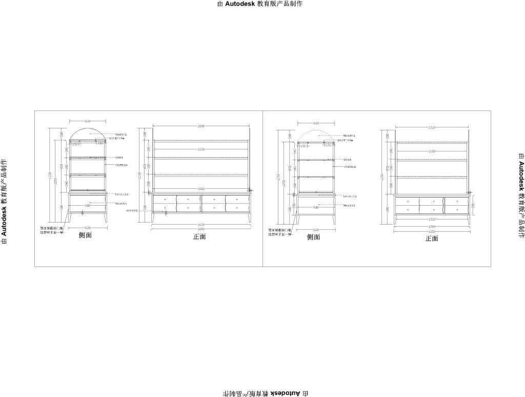 蛋糕柜cadv蛋糕图纸32t图纸龙门吊图片