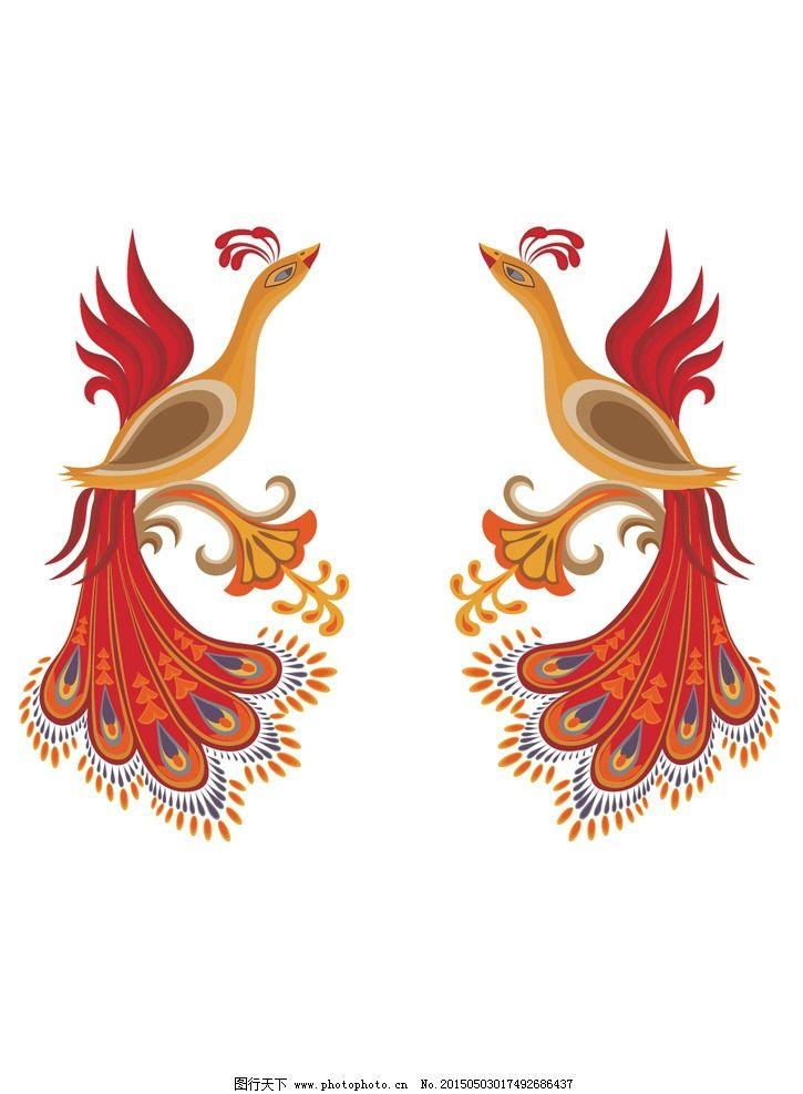 凤凰 火焰 燃烧 纹身图案 纹身 吉祥 图腾 火凤凰 手绘 图案 背景底纹