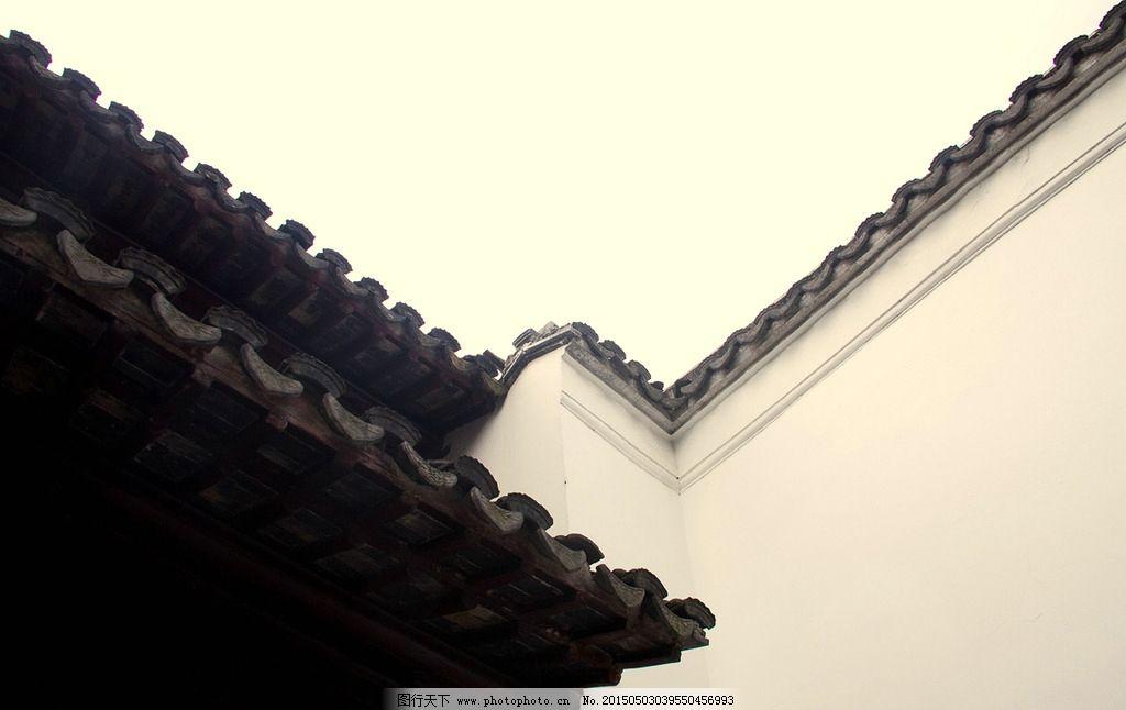 古典屋檐 房檐 中式屋檐 苏州古建筑 古建筑一角 黑瓦屋檐 对称屋檐图片